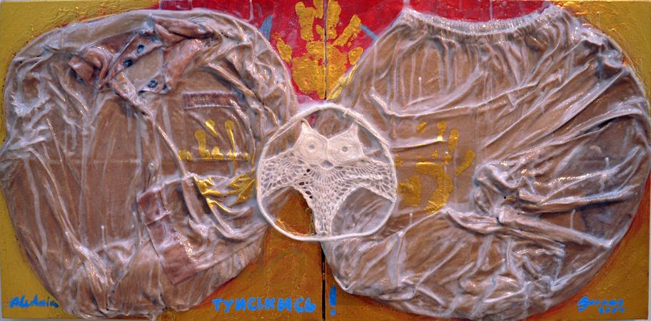 Aledoia.TUISKISH! 2014 autoritehnika  120*60 cm